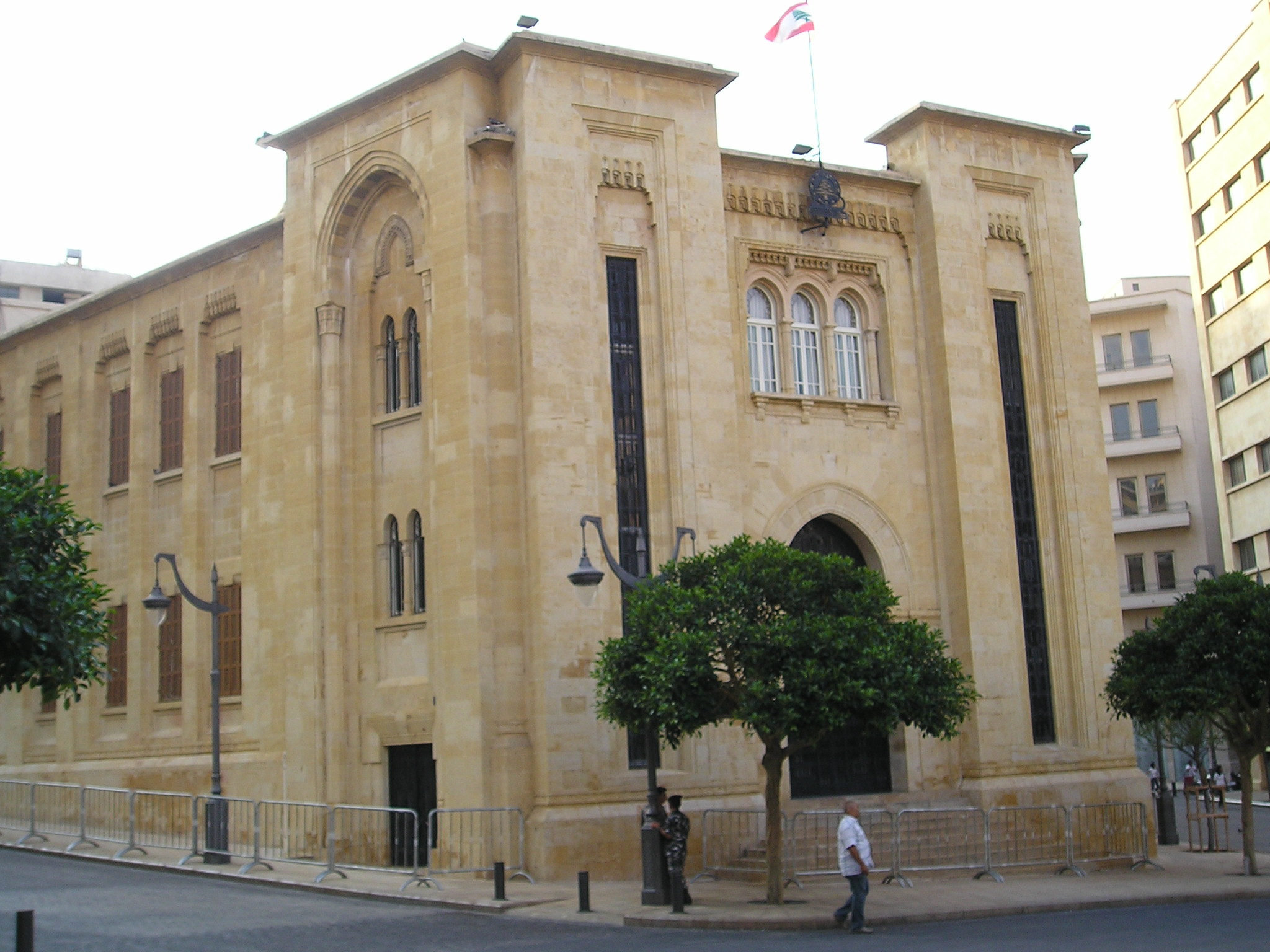 Electricite Du Liban Telephone lebanese examiner -